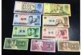 老钱币回收在哪里  老钱币价格回收表