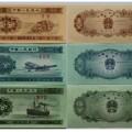 紙幣回收價格  1953年紙幣回收的價格