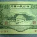 紙幣叁元回收價格圖片 紙幣叁元回收值多少錢