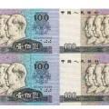 回收連體鈔價格表大全 連體鈔收藏價值