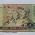 回收老纸币的方式 回收老纸币的价值及意义