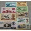 三元的紙幣回收價格及圖片