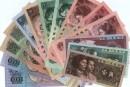 第四套人民币旧版钱币回收价格高吗 第四套人民币旧版钱币收藏价值