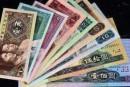 2020回收钱币价格表 回收钱币价格多少钱