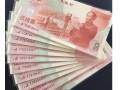 回收建国钞50元的最新价格及图片