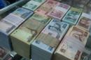 回收第一套人民幣價格表 第一套人民幣最大面額是多少