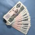 纸币高价回收价格表 人民币收藏需要注意的四个要点
