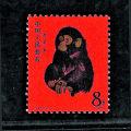 80版猴票价格图片
