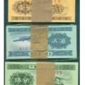 哪里有回收老錢幣的 老錢幣回收的價格及圖片