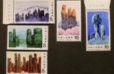 T64石林邮票 大版票介绍及价格
