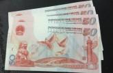 回收建国钞  建国钞回收价格