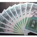 纸币高价回收是多少吗  哪里的纸币高价回收