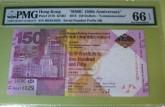 汇丰银行150周年纪念钞价格及图片