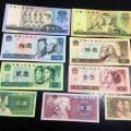 什么地方有回收舊錢幣 老錢幣該怎樣出手比較合適