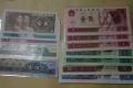 旧纸币回收电话 旧纸币回收价格表