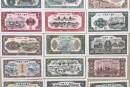 第一套老版紙幣回收價格表 哪版人民幣收藏?更有價值