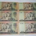 9050元紙幣回收價格及圖片  一張9050紙幣值多少錢