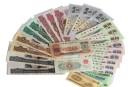 舊版人民幣回收網 舊版人民幣回收方式