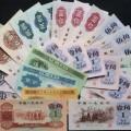 第三套舊版紙幣回收價格表 舊版紙幣回收價格的影響因素