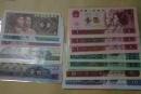回收舊紙幣的電話 第四套紙幣最新回收價格