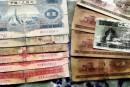 回收旧版人民币   收藏纸币价值