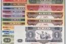 上门回收第二套旧钱币价格表 第二套人民币收藏价值