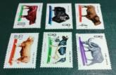 T63畜牧业——牛邮票 收藏投资分析