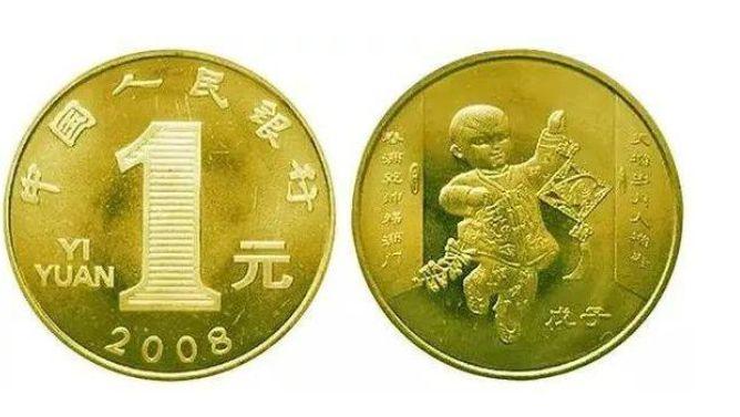 2008鼠年贺岁纪念币 价格及真假鉴别