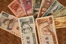 旧版人民币回收价格表第四套  四版人民币价格是多少