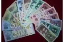 老纸币回收价格表  第四套人民币的回收价格及图片