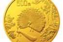 孔雀開屏5盎司金幣價格 孔雀開屏金幣價格圖片