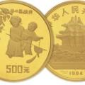 婴戏图金币价格图片  婴戏图金币的收藏价值