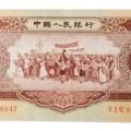 老錢在哪里回收  1956年5元人民幣價格及圖片