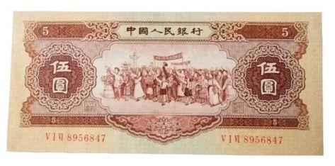 老钱在哪里回收  1956年5元人民币价格及图片