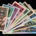 舊版錢幣回收價格表   老幣回收最新價格表一覽