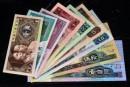 旧版钱币回收价格表   老币回收最新价格表一览
