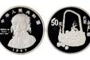 齊白石5盎司金幣價格及圖片