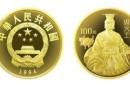 周文王金币价格是多少钱 周文王金币价格及图片