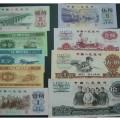 那里回收紙幣價格高   第三套紙幣的回收價格及圖片