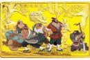 智取生辰綱金幣價格  智取生辰綱的特點和圖片