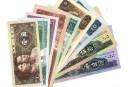 上門回收錢幣價格   錢幣回收價格及圖片