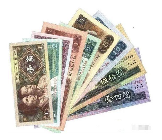 上门回收钱币价格   钱币回收价格及图片