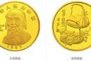 齊白石1公斤金幣價格 齊白石1公斤金幣圖片