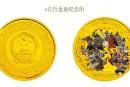 水滸傳1公斤彩色金幣價格 水滸傳1公斤彩色金幣圖片及介紹