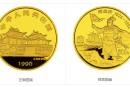 郑成功5盎司金币价格 郑成功5盎司金币图片