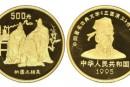 三国演义5盎司金币价格 图片  收藏意义