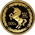 麒麟5盎司金銀幣價格  麒麟5盎司金銀幣價格圖片