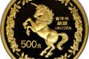 麒麟5盎司金银币价格  麒麟5盎司金银币价格图片