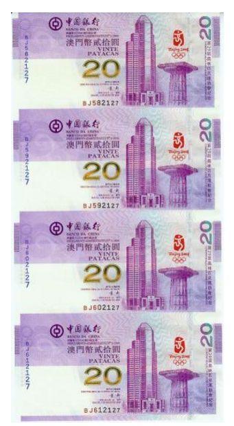 回收人民幣連體鈔的價格是多少 連體鈔的價格及圖片