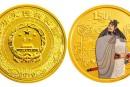 玉麒麟卢俊义金币价格 玉麒麟卢俊义金币图片